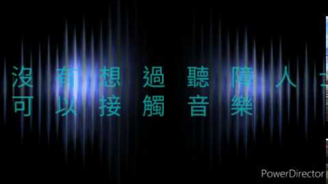 Embedded thumbnail for 智能手環