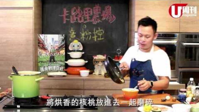 Embedded thumbnail for 長者無憂食
