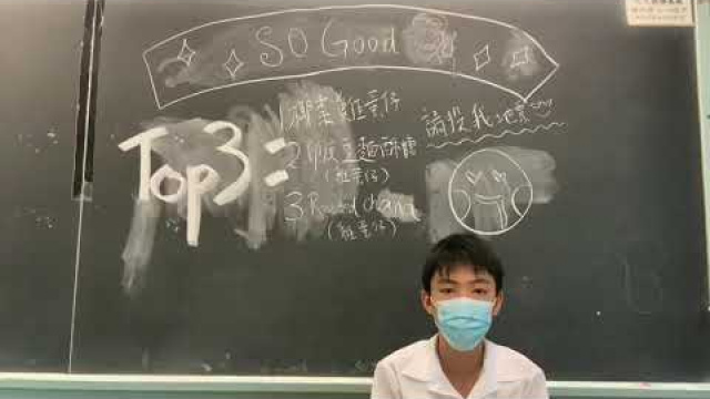 Embedded thumbnail for 「我們的」雞蛋仔