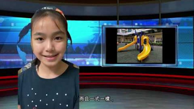 Embedded thumbnail for 音樂遊樂場