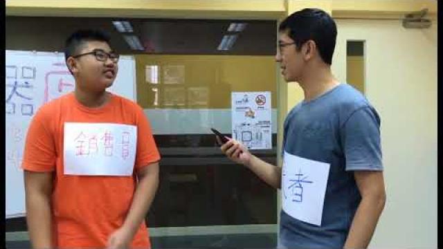 Embedded thumbnail for smart租smart教